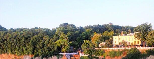 Смотрицький каньйон is one of Kam'yanets-Podilskiy & Chernivtsy.