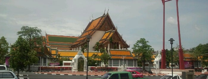 Wat Suthat Thepwararam is one of Bangkok.