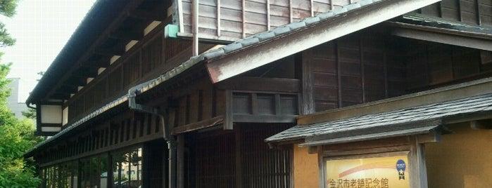 Kanazawa Shinise Memorial Hall is one of 金沢市文化施設共通観覧券で入れる.