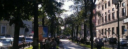 Фурштатская улица is one of Lugares favoritos de Светка.