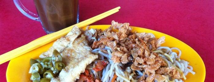 觀音齋 Kwan Inn Vegetarian Food is one of Vegan and Vegetarian.
