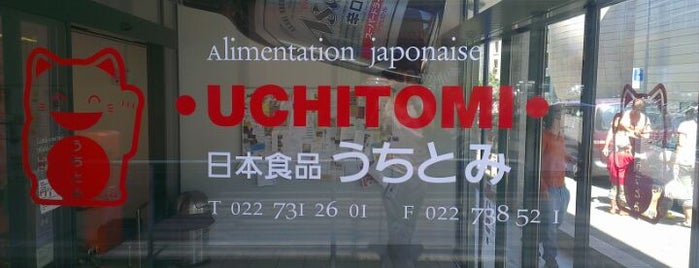 Uchitomi is one of Geneva.