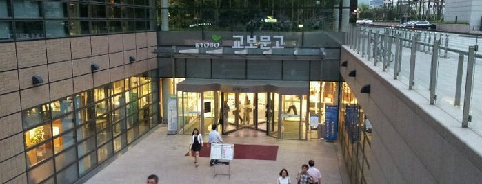 Kyobo Book Centre is one of SEOUL.