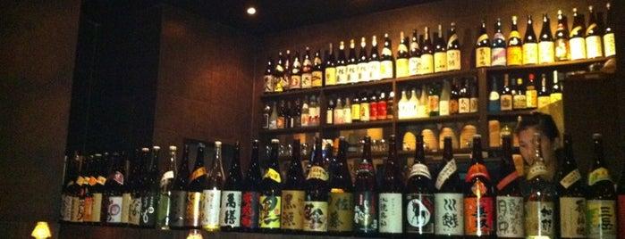 Satsuma Shochu Dining Bar is one of Lieux sauvegardés par Eric.