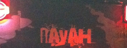 Nayah is one of ● istanbul club and bar ®.