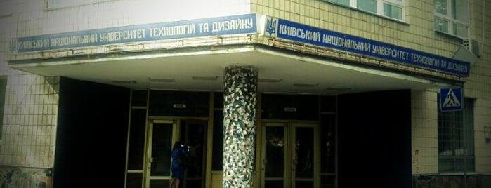 КНУТД / Киевский национальный университет технологий и дизайна is one of Tanya : понравившиеся места.
