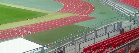 Max-Morlock-Stadion is one of Lugares favoritos de Nina.