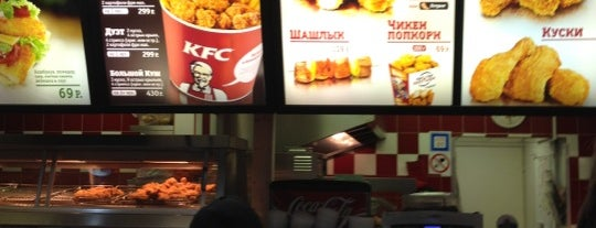 KFC is one of Ivanさんのお気に入りスポット.