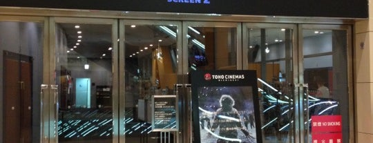 Toho Cinemas is one of 映画館.