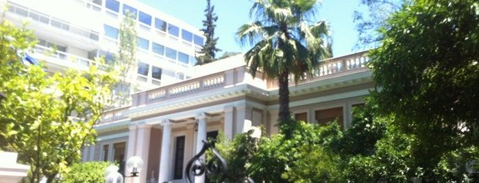 Maximos Mansion is one of Ifigenia: сохраненные места.