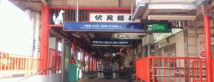 伏見稲荷駅 (KH34) is one of Kyoto.