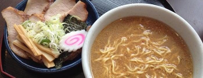 Hokkaido Ramen Santouka らーめん山頭火 is one of SG Food Places.