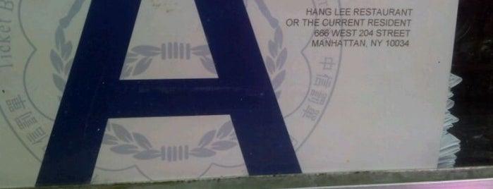 Hang Lee is one of Inwood.