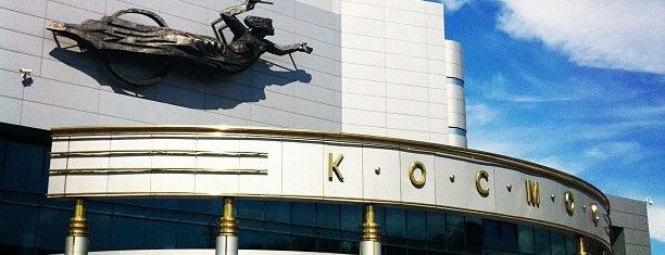 ККТ Космос is one of Lugares favoritos de Anton.