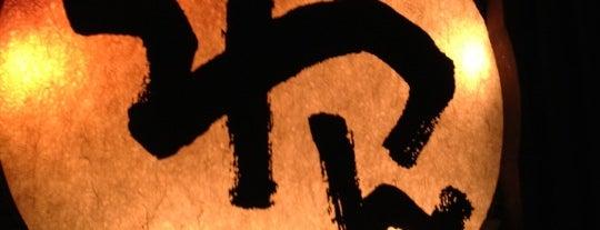 くいもの屋 わん is one of Topics for Restaurant & Bar ⑤.