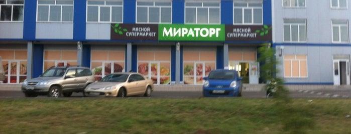 Мираторг is one of Olesya V.'ın Beğendiği Mekanlar.