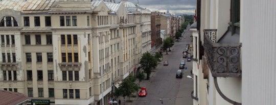 Hotel Multilux Riga is one of AtputasBazes.lv VOL 2.