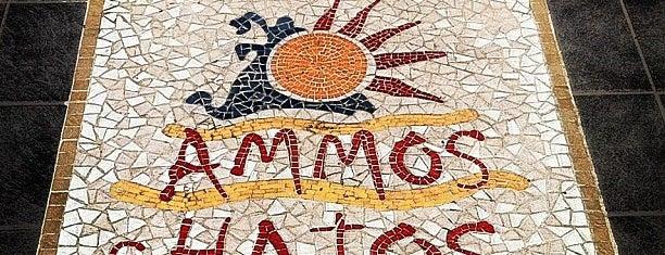 Αμμος & Ηλιος is one of Greece.