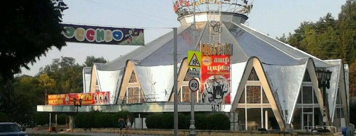 Кисловодский государственный цирк is one of KMV.