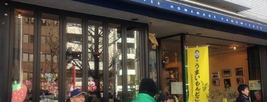 Swan Cafe is one of ぎゅ↪︎ん 🐾'ın Kaydettiği Mekanlar.