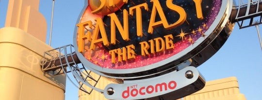 Space Fantasy – The Ride is one of Universal Studios Japan.