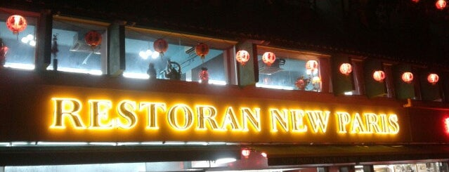 Restoran New Paris (新巴黎露天菜馆) is one of Eateries in Selangor & KL.