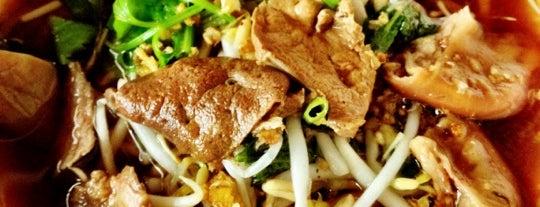 ก๋วยเตี๋ยวเนื้อสามย่าน is one of เชียงใหม่_5_noodle.