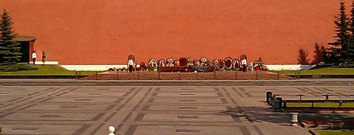 Kremlin Wall is one of Moscow.
