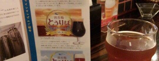 Craft Beer House BAKU is one of Japan.
