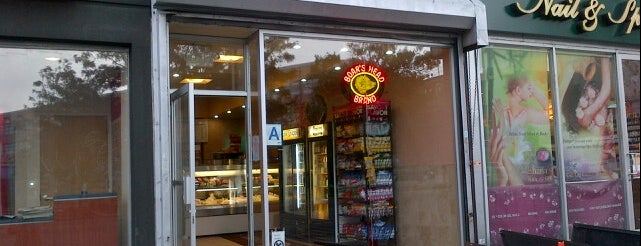 Mike's Bagels is one of NYC Food.