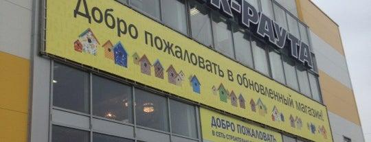К-раута is one of Orte, die Nastya gefallen.