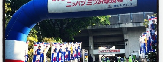 NHK Spring Mitsuzawa Football Stadium is one of Lieux qui ont plu à まるめん@下級底辺SOCIO.