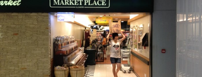 Market Place by Jasons is one of Hong Kong.