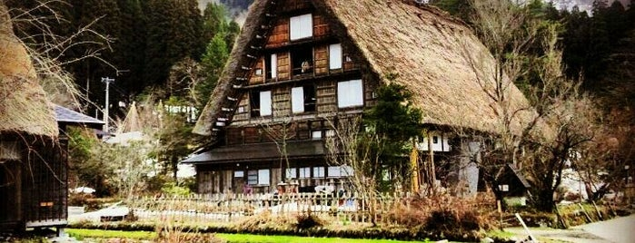 Shirakawa-go is one of Best Asian Destinations.