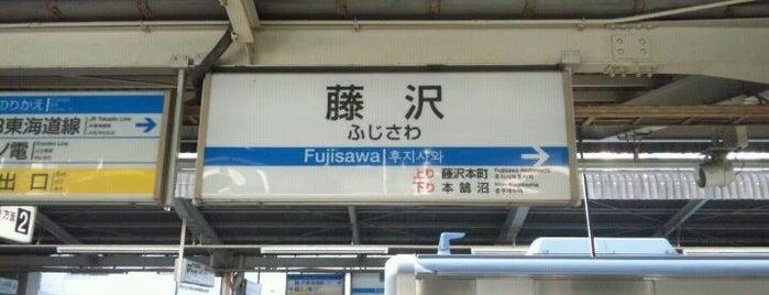 小田急 藤沢駅 (OE13) is one of 大山保存.
