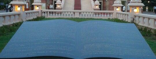 Sri Ramakrishna Mission Math & Mandir is one of Posti salvati di JOY.