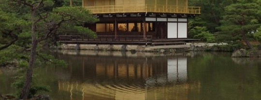Golden Pavilion is one of Kyoto.