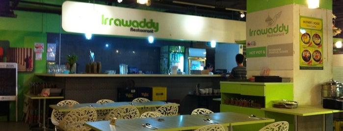 Irrawaddy Restaurant is one of Lugares guardados de Ebi.