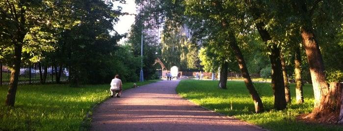 Воронцовский парк is one of ?.