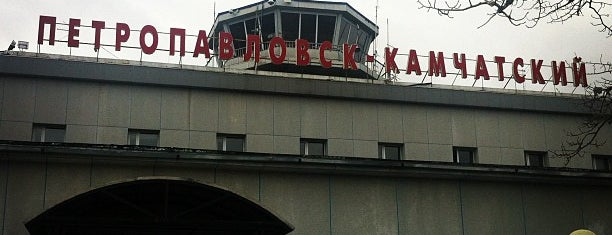 Yelizovo International Airport (PKC) is one of Free WiFi Airports 2.