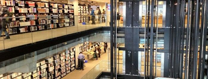 Bibliothèque et Archives nationales du Québec (Grande Bibliothèque) is one of Quartier des Spectacles.