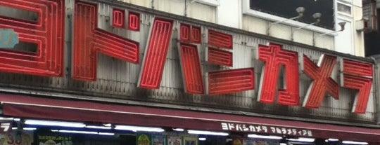 ヨドバシカメラ マルチメディア館 is one of สถานที่ที่ Tomato ถูกใจ.