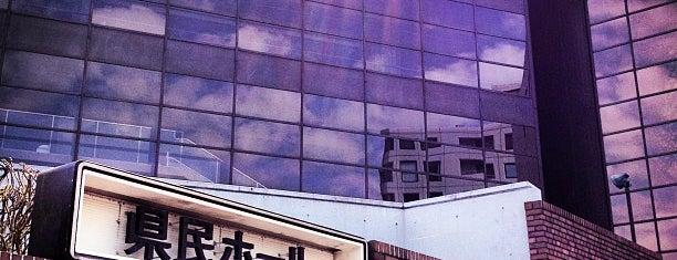 Kanagawa Kenmin Hall is one of Lugares favoritos de MK.