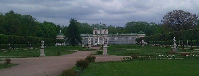 Kuskovo is one of Walking.