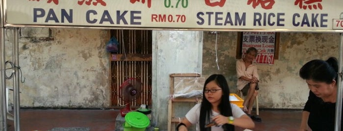 鹹煎餅&白糖糕 is one of Penang | Eats.