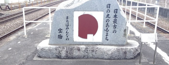 Enzan Station is one of Orte, die 高井 gefallen.