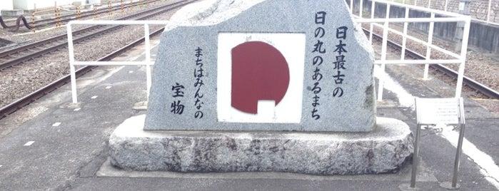 Enzan Station is one of สถานที่ที่ 高井 ถูกใจ.