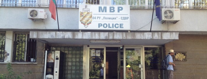 4-то РУ при СДВР is one of Orte, die 83 gefallen.