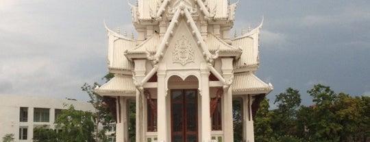 หอพระเทพรัตน์ is one of Sukhothai.