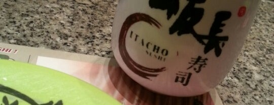Itacho Sushi 板长寿司 is one of Favourite Food in SG.